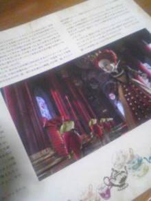 北村ノアの占いノート-赤の女王