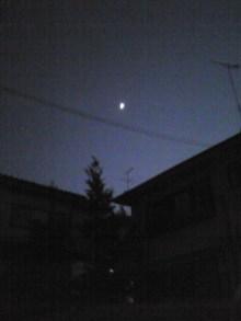 北村ノアの占いサロン-Image398.jpg